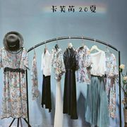 廣州衣魅人服飾:Carefree卡芙芮專柜正品夏新款系列批發