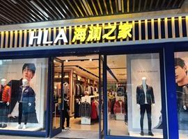 一场销售4000万的直播,海澜之家成为服装行业跨界联名的标杆?