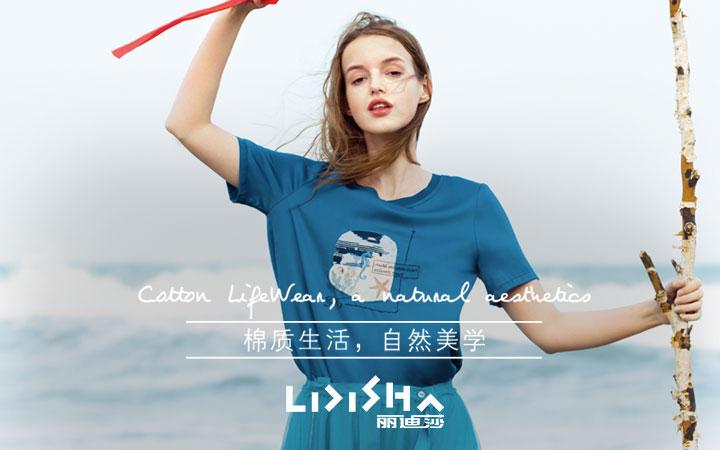 廣州韻淇琇服飾有限公司