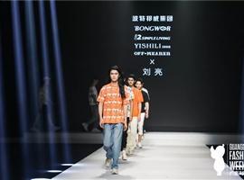 云秀直擊丨波特邦威服飾厚積薄發閃亮亮相!