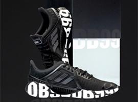 阿迪达斯发售贝克汉姆操刀DB99限量跑鞋