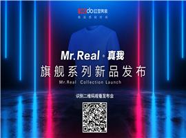 红豆Mr.Real系列何以成为高品质男装风向标?