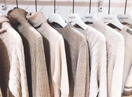 2019服装消费价格持续增长 三线及以下城市网购人群快速增长