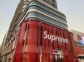 正版Supreme在中国终于打赢了高仿,然后呢?