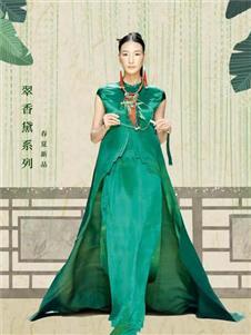 吉祥斋女装吉祥斋绿色旗袍