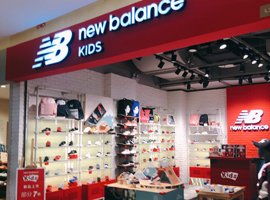 你买的New Balance是不是真的,新百伦也想让你知道
