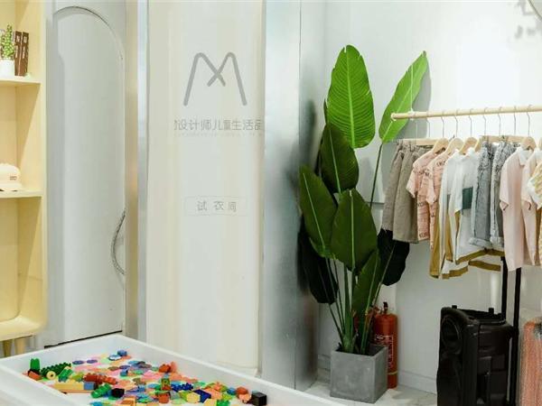 玛米玛卡品牌形象店品牌旗舰店店面