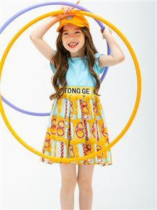 童戈2020時尚新款女童裝