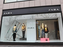 外贸订单消失后:企业转内贸,含ZARA代工厂
