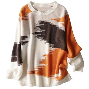 承接毛衣 羊絨衫 無縫編織毛衣訂單