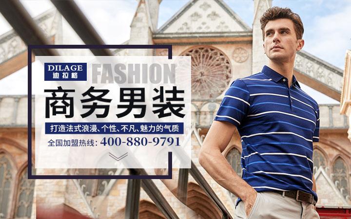 深圳市百润辉服饰有限公司
