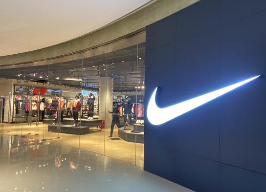 运动巨头Nike:中国和韩国的复苏让我们非常振奋!