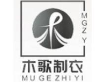 东莞市木歌制有限摩天平台公司衣