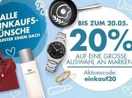 德国最大百货公司倒下,世界零售寒冬怎么办?
