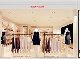品牌内衣欧诗雨总部直播预告丨5重好礼;干货分享!