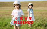 小猪宾果童装品牌LOGO