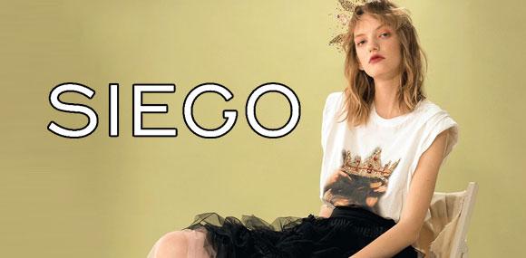 高街设计师品牌SIEGO西蔻诚招加盟商!
