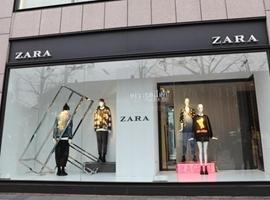 """快时尚就只是快吗?Zara如何看待自己的""""快"""""""