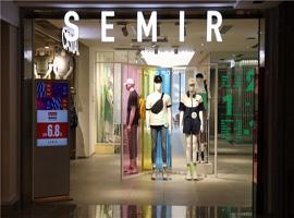 森马服饰快速发展新零售 多品牌矩阵布局国际市场