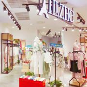 艾丽哲女装再迎新店开业,实力彰显品牌魅力