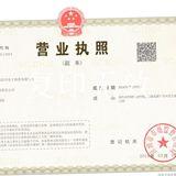 深圳莎贝电子商务有限公司企业档案