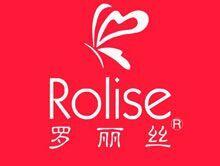 上海羅麗絲貿易有限公司