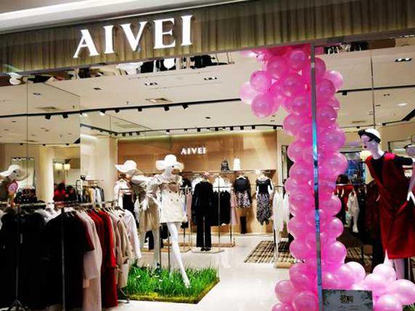 AIVEI艾薇女装店铺图品牌旗舰店店面