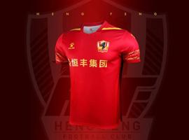 卡尔美发布2020赛季中甲球衣,设计理念融合地方特色