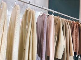 """中国纺织业在""""新消费""""中突围求新生"""