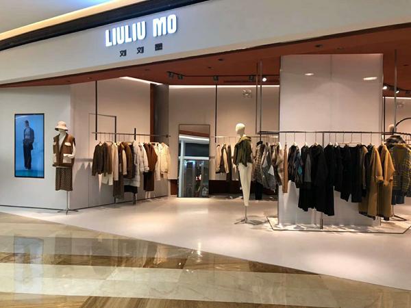 LIULIUMO刘刘墨品牌实体店品牌旗舰店店面