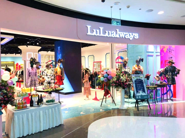 LuLualways我爱露露女装店