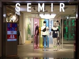 森马集团董事长:扶持纺织服装行业线上发展