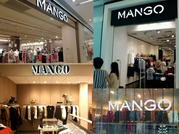 mango店铺展示