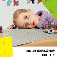 "AMILRIS | 2020W ""尋找烏托邦""冬季新品發布會"