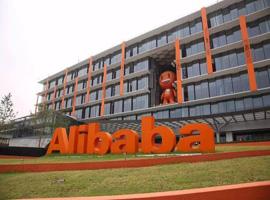 阿里2020财年营收5097.11亿元 成全球首个平台销售破万亿美元公司