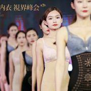 初慕无缝 · 天生窈窕 | YTSZ窈窕身姿亮相内衣视界峰会 · 应变 2020 黑马盛典-湘城首秀