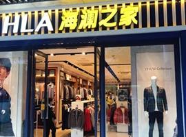 海澜之家宣布王耀庆为品牌大使