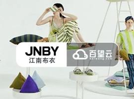 江南布衣&百望云:服装连锁企业的新零售升级