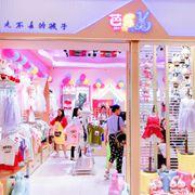 芭乐兔:开童装店需要多少钱