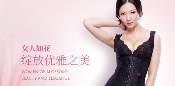 佳萊頻譜內衣健康美體調整專家