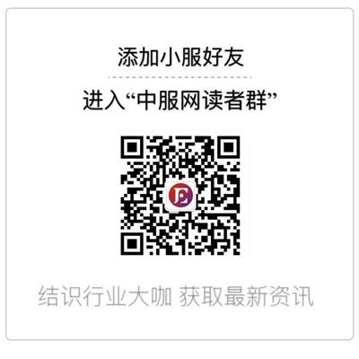 bosie无性别时装实验室成都首店落户大悦城