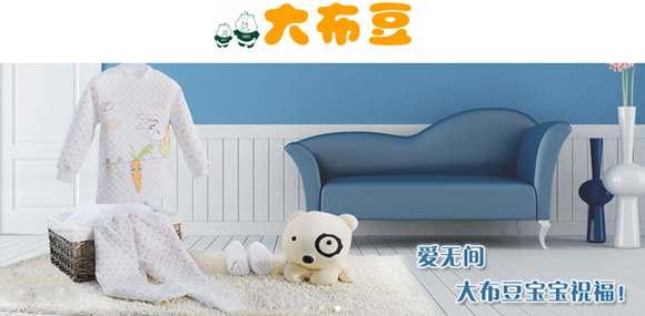 大布豆dabudou 專注兒童內衣品牌