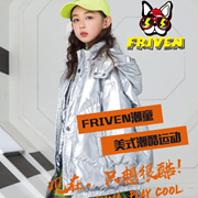 "FrivenKids斐杋2020冬季新品鉴赏会大事件预告    全力以""复"""