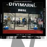 DIVIMARNI迪威玛尼 | 长沙友阿奥特莱斯专卖店开业