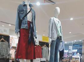 败走中国,关闭亚洲所有门店,Esprit会否卷土重来?