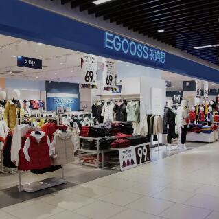 EGOOSS衣購思服飾六月17店齊開|全場低至6.8折