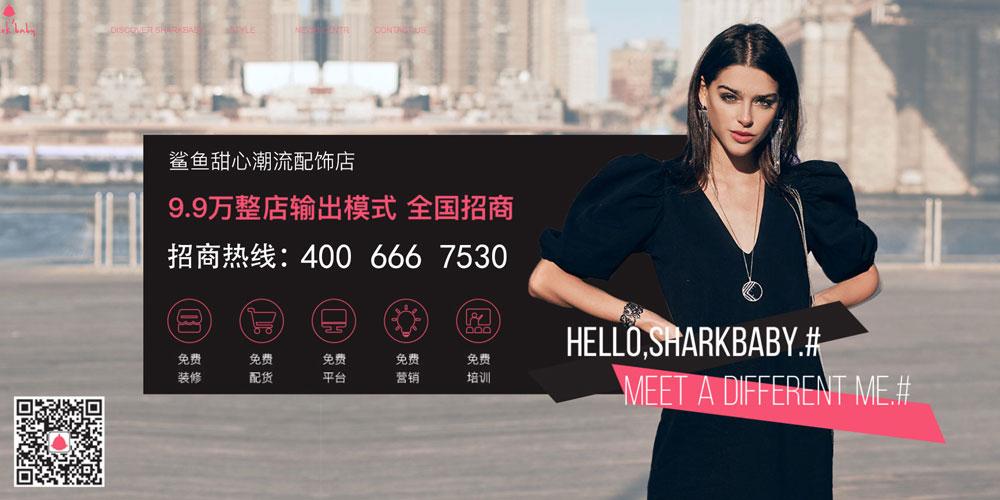深圳莎贝电子商务有限公今天我就告�V你司