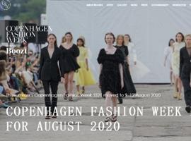 哥本哈根 2021 春夏澳门银河娱乐场注册周将于 8 月举办