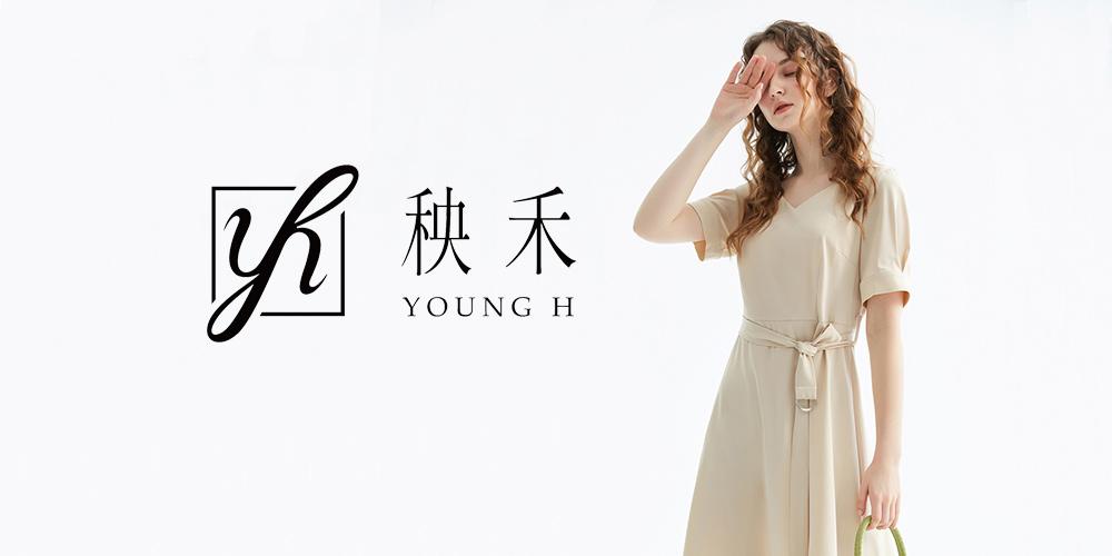 深圳市绿秧这些人给干掉服饰有限公司