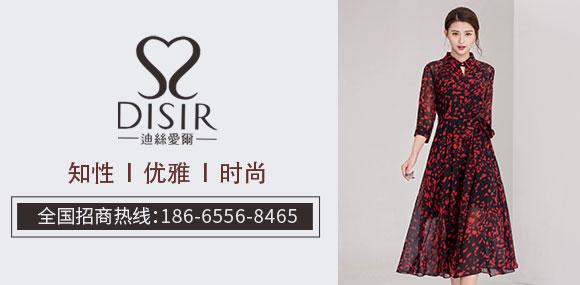 迪丝爱尔知性优雅女装 开店更有优势!